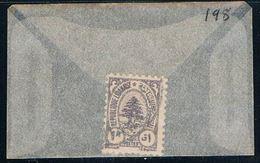 Lebanon 198 Used Cedar Of Lebanon 1946 (L0141) - Lebanon