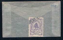 Lebanon 199 Used Cedar Of Lebanon 1946 (L0142) - Lebanon