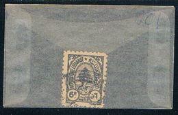 Lebanon 201 Used Cedar Of Lebanon 1946 (L0144) - Lebanon