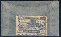 Lebanon 231 Used Citadel Of Jubayl 1949 (L0152) - Lebanon