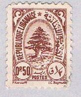 Lebanon 197 Used Cedar Of Lebanon 1946 (BP27417) - Lebanon