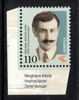 Armenien / Armenie / Armenia 2000, Daniel Varujan (1884-1915), Poet Writer - MNH ** - Arménie