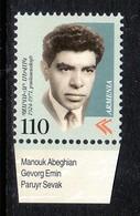 Armenien / Armenie / Armenia 2000, Paruyr Sevak (1824-1971), Poet Writer - MNH ** - Arménie