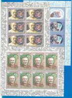 Russia USSR 1986 Year Mini Sheets MNH(**)  Space - 1923-1991 UdSSR