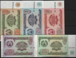 B 122 - TADJIKISTAN Lot De 5 Billets De 1994 état Neuf 1er Choix - Tadjikistan