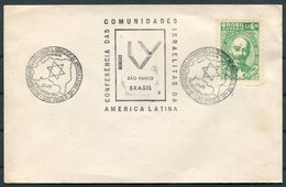 1962 Brazil Israelitas Conference Sao Paulo Judaica Cover - Brazil