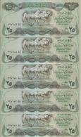 IRAK 25 DINARS 1982 AUNC P 72 ( 5 Billets ) - Iraq