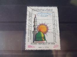 IRAN YVERT N° 1995 - Iran