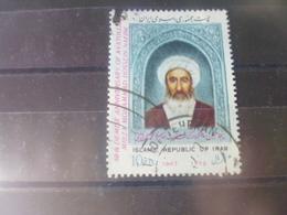 IRAN YVERT N° 2004 - Iran