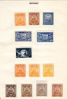 1921-22    Russie, Timbres Entre 139 Et 222*, Cote 191 €, - 1917-1923 Republic & Soviet Republic