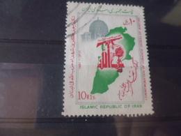 IRAN YVERT N° 2012 - Iran
