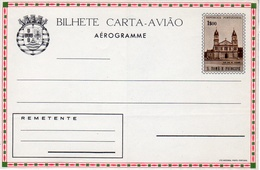 """Portugal 1966 St. Thomas And Prince Islands """"Cathedral,Palm Trees"""" Aerogramme, Air Letter H&G F9 MINT V - St. Thomas & Prince"""