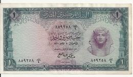 EGYPTE 1 POUND 1961 VF+ P 37 - Egypte
