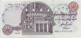 EGYPTE 10 POUNDS 1996 UNC P 51 - Egypte