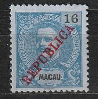 MACAO - N°159 Nsg (1911) REPUBLICA - 16a - Ungebraucht