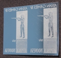 KPI-355- Indonesia 1962.Shooting At The 1962 Asian Games Jakarta 2.50r. Pair 2,  Piece Of Printing Plate! Rare!!! - Indonesia
