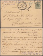 BELGIQUE EP 5c DE ANVERS 14/01/1895 VERS CONSTANTINOPLE  (DD) DC-2076 - Stamped Stationery