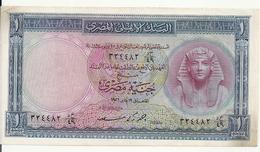 EGYPTE 1 POUND 1956 VF P 30 - Egypte