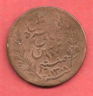 10 Centimes ,  TUNISIE , Protectorat Français , Bronze , AH 1308 , 1891 A , N° KM # : 222 - Tunisie