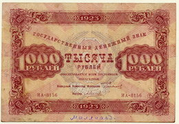 RSFSR 1923 1000 Rub. 2nd Issue  UNC  P170 - Russia