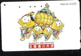 Télécarte Japon * MANGA * Comics *   (16.794)  JAPAN PHONECARD * TELEFONKARTE  CINEMA * FILM - BD