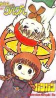 Télécarte Japon * MANGA * Comics * MAGICAL CIRCLE  (16.801)  JAPAN PHONECARD * TELEFONKARTE  CINEMA * FILM - BD
