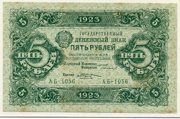 RSFSR 1923 5 Rub. 2nd Issue  XF  P164 - Russia