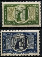 Tunisie (1948) N 326 à 327 * (Charniere) - Tunisie (1888-1955)