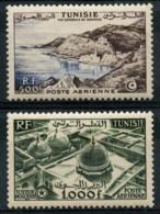 Tunisie (1953) PA 18 à 19 * (charniere) - Tunisie (1888-1955)