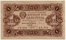 RSFSR 1923 1 Rub. 2nd Issue  UNC  P163 - Russia