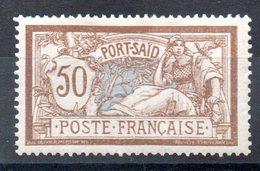 PORT-SAID - YT N° 31 - Neuf * - Cote: 11,00 € - Neufs