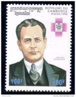 534 Cambodge Capablanca Chessmaster MNH ** Neuf SC (KAM-150b) - Echecs