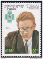 534 Cambodge Maitre Echecs Chessmaster Vasili Smislov MNH ** Neuf SC (KAM-198) - Echecs