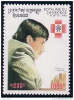 534 Cambodge Maitre Echecs Chessmaster Anatoli Karpov MNH ** Neuf SC (KAM-201) - Echecs