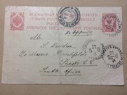 LATVIA 1908 Postcard - Kurland To Prieska South Africa - Latvia