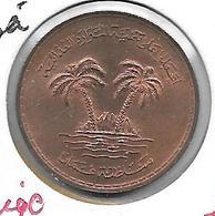 *oman 10 Baisa 1975  Km 51 Unc - Oman