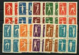 Chine (1952) N 933 A 942C (o) Bloc De 4 - Gebruikt