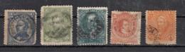 Argentine Personnages Célébres  5 Valeurs - Used Stamps