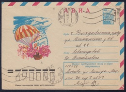 12460 RUSSIA 1977 ENTIER COVER Used MARCH 8 WOMAN DAY Mother CELEBRATION PARACHUTE PARACHUTTING FALLSCHIRM Mailed 681 - Mother's Day