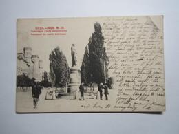 KIEV MONUMENT DU COMTE BOBRYNSKY (angle Haut Droit Abîmé) - Ukraine