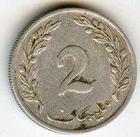 Tunisie Tunisia 2 Millim 1960 KM 281 - Tunisie