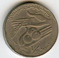 Tunisie Tunisia 1/2 Dinar 1990 KM 318 - Tunisie