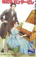 Carte Prépayée Japon * MANGA * Comics * KISS * PIANO  (16.803)  Japan Prepaid Card * TOSHO Karte * CINEMA * FILM - BD