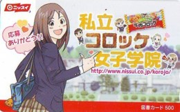 Carte Prépayée Japon * MANGA * Comics *  (16.806)  Japan Prepaid Card * TOSHO Karte * CINEMA * FILM - BD
