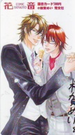 Carte Prépayée Japon * MANGA * Comics *  (16.807)  Japan Prepaid Card * TOSHO Karte * CINEMA * FILM - BD