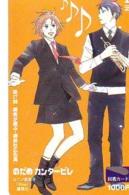Carte Prépayée Japon * MANGA * Comics * KISS *  (16.804)  Japan Prepaid Card * TOSHO Karte * CINEMA * FILM - BD