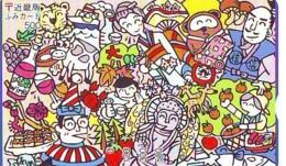 Carte Prépayée Japon * MANGA * Comics *  (16.805)  Japan Prepaid Card * TOSHO Karte * CINEMA * FILM - BD