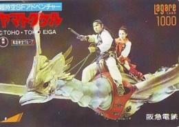 Carte Prépayée Japon * MANGA * Comics * TOHO EIGO   (16.813)  Japan Prepaid Card * TOSHO Karte * CINEMA * FILM - BD