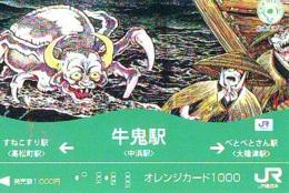 Carte Prépayée Japon * MANGA * Comics *  (16.819)  Japan Prepaid Card * TOSHO Karte * CINEMA * FILM - BD