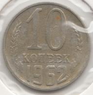 @Y@  Rusland  10 Kopeck  1962  (4777) - Rusland
